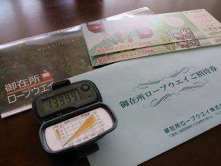 DSC_0085_1495.JPG