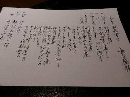 DSC_0813_086.JPG